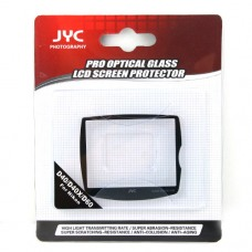 Professional Optical Glass LCD Screen Protector for Nikon D40/D40X/D60