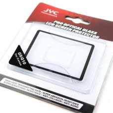 Professional Optical Glass LCD Screen Protector for Canon G9/G10
