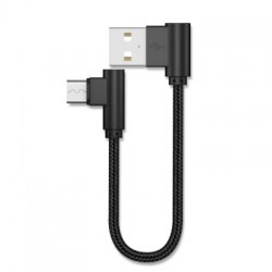 0.2M Phone Data Cable Extended Fast Charge with Bended USB Interface Charging